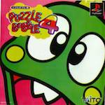 puzzlebobble4thumb