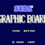 SegaGraphicBoard-SMS-TitleScreen